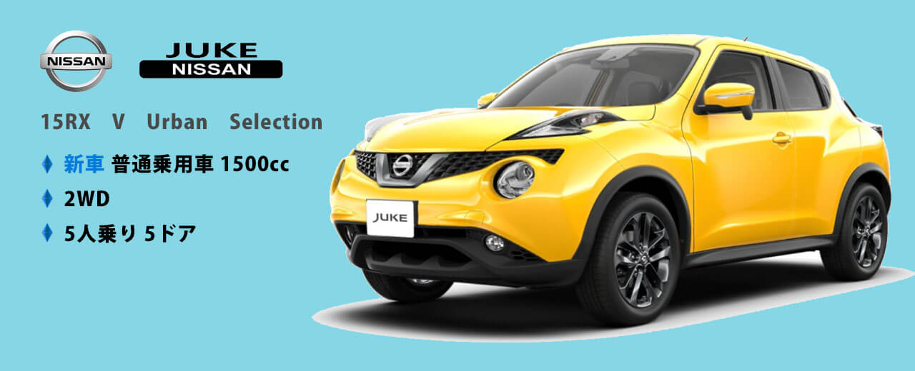 JUKE15RX V Urban Selection